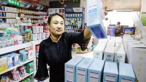 鱼台独臂王丽丽创业成功,现在想帮更多的人