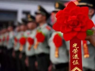山东发文:由政府安排工作退役士兵全部进机关、事业单位和国企