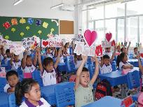 首迎340名新生!高新区蓼河新城外国语学校启用