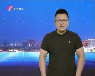 直播民生_20190910
