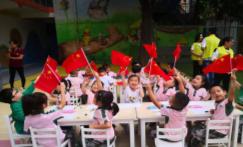 关帝庙社区:传承红色基因——我和国旗合个影
