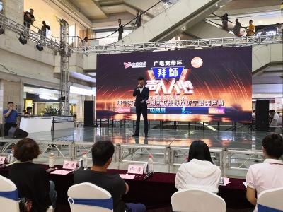 """《拜师声入人心》济宁复赛第六场迎来了15位""""小鲜肉"""""""