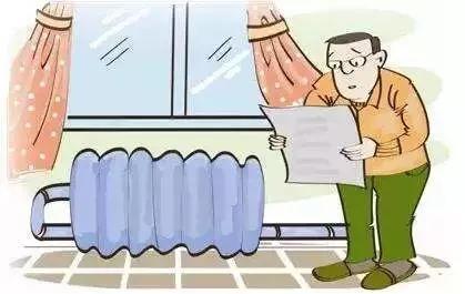 泗水县冬季清洁取暖工作现场推进会议召开