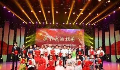 """""""我和我的祖国""""济宁市中学生网上演讲比赛决赛暨颁奖典礼视频新鲜出炉"""