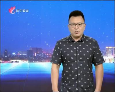直播民生20190912