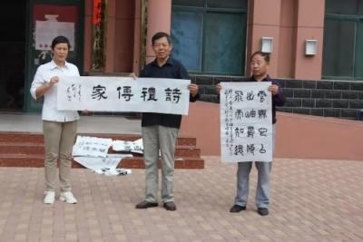 """兖州区诗词楹联学会开展""""庆祝新中国成立70周年""""文化下乡活动"""