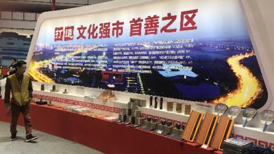 直击文博会|济宁展区尽显地域文化特色 特色产品层出不穷