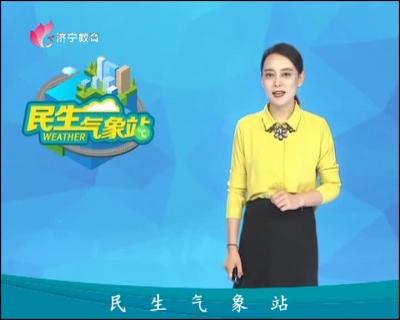 民生气象站20190912