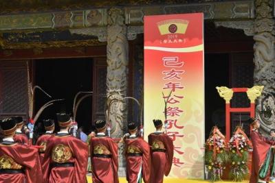 【壮丽70年 奋斗新时代】孔子文化节:如何守护和传承中华优秀传统文化?