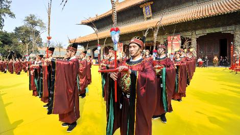 己亥年公祭孔子大典在曲阜孔庙举行