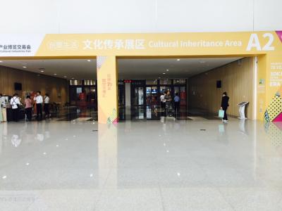 直击文博会|A2馆 创意生活——文化传承展区