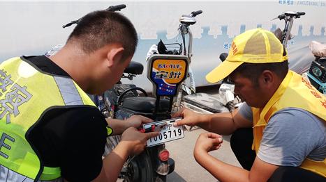 """金乡4327辆电动车有了自己的""""身份证"""""""