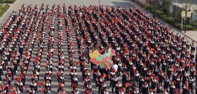 【爱国情】超赞!千余小学生这样向祖国表白