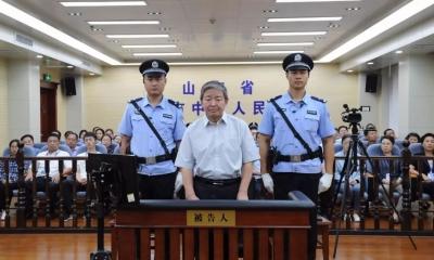 滨州市中级人民法院原院长吴声受贿案一审开庭