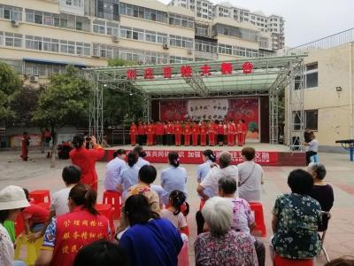 我们的节日|刘庄社区:中秋文艺演出 弘扬诗歌文化