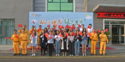 绿色发展,献唱祖国 ——华润邹城风电场开展公众开放日活动