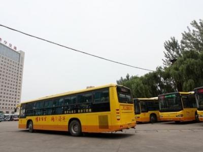 公告 城际公交C601、C602等线路绕行