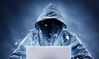 山东公布网络违法犯罪十大典型案例  涉济宁1起