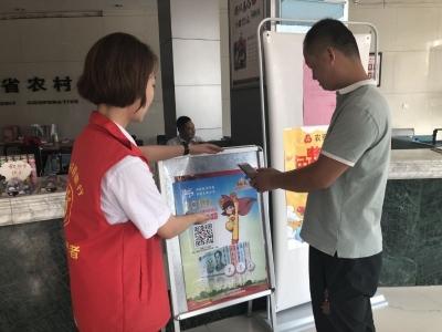 """兖州农商银行积极开展新版人民币宣传及""""反假货币小超人""""答题活动"""
