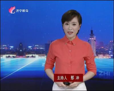 直播民生20190921