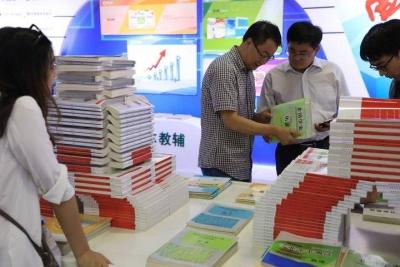 互联网+出版 梁山迈入全媒体教育产业新时代