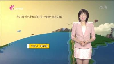 愛尚旅遊 — 20190926