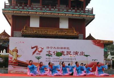文化惠民消费季首场秀!赏湖光美景  观文化盛宴