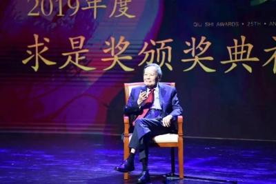 """杨振宁获""""求是终身成就奖"""""""