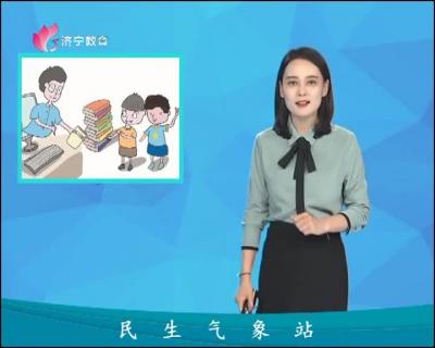 民生气象站-20190902