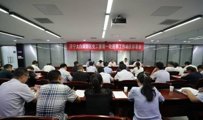 太白湖新区党工委启动第一轮巡察,11日前进驻首家单位