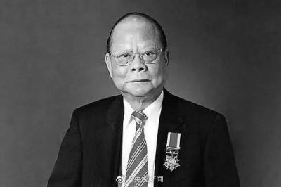 金利来集团创始人曾宪梓逝世 享年85岁