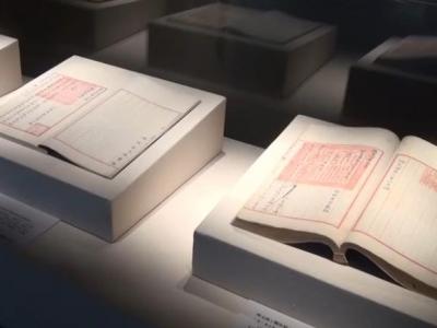山东4种典籍入选中华传统文化典籍保护传承大展 孔子博物馆参与提供