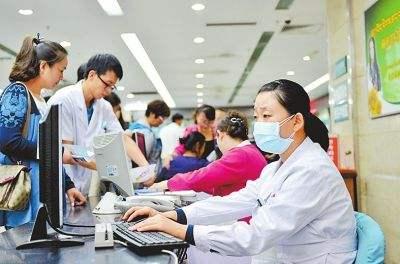 警惕!一患者在济宁某三甲医院就诊竟被医托骗走!