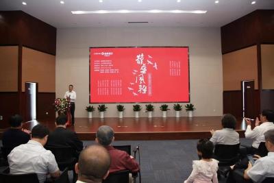 鹊华风雅—庆祝新中国成立七十周年特别展在浙银(山东)美术馆成功开展