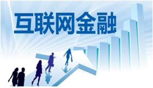 """兗州農商銀行全力推進金融顧問團隊 服務""""十百千""""活動有效開展"""