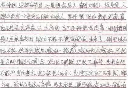 """""""跑得越远越想家"""",中秋节汶上囚犯的忏悔信看哭众人"""