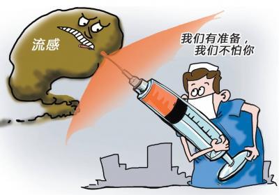 市卫健委:流感四价疫苗部分县市区已到货  请及早接种