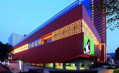 【学习有礼】齐鲁大地好读书,学习强国积分可在新华书店享折扣啦!