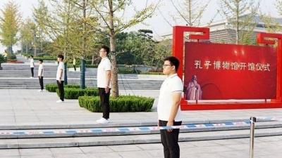 赞!他们的志愿服务为孔子文化节开幕式贡献了青春力量