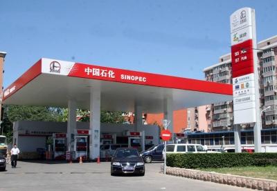 无证经营危险化学品 任城区这家加油站被罚款10万元