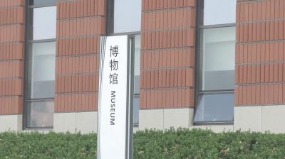 济宁市文化中心博物馆完成95% 文化创意基地A座主体封顶