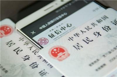"""网贷行业全面纳入征信系统 """"老赖""""将面临惩戒"""