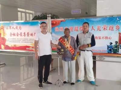 國家不會忘記你——耄耋老兵獲頒慶祝中華人民共和國成立70周年紀念章
