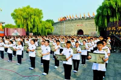 孔子文化节:文化盛典背后的收获