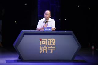 《必威betway|唯一官網》第七期特邀觀察員孫黎海