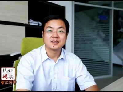 闫虹访谈   打造一流科技平台——李卫民