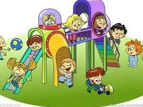 到2020年 济宁将新建、改扩建幼儿园200所以上