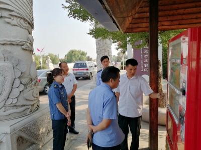 国庆来临前 太白湖新区开展旅游景区大检查大整治专项行动