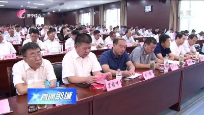 邹城召开庆祝第35个教师节大会