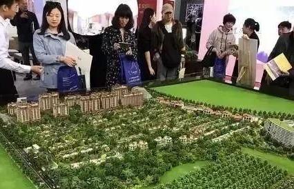 中国家庭财富调查报告出炉:房产占比居高不下
